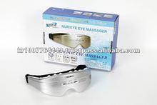 NURIEYE Electronic Eye Care Massager