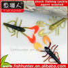 soft bait wholesale/70mm 5.4g/fishing equipment