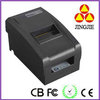 Hot Selling Dot-matrix Printer 76mm USB Printer JJ760