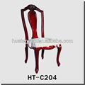 En dificultades de sillas de comedor para las ventas/hotel de lujo silla antigua ht-c204