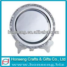 Quality Plating Silver Shield