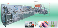 ABL and PBL Laminated Tube /Toothpaste Tube Making Machine