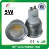 4W 5W 7W 9W 12W GU10 led spotlight, cob spotlight led, dimmable GU10 LED bulb
