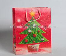 hot sell custom chinese christmas tree removal bag