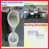 RTV-2 molding silicone rubber for Home decor in concrete and cement
