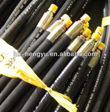 high-pressure hose/water pump hose/rubber tube