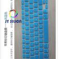 0.4 mm d'épaisseur JY-K067 clavier Silicon couverture de peau pour Mac