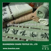 soft bamboo fabric towel bamboo face towel