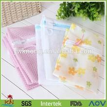 net laundry bag,non-woven laundry bag-KN06