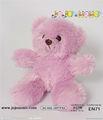 venta al por mayor 2014 lindo muñeco de peluche de felpa oso embutidora