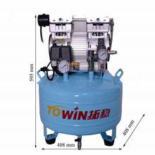 2014 portátil Silent libre de aceite de Campbell Hausfeld compresor de aire