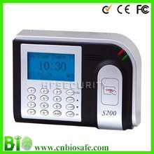 School Bell System with Arabic/Persian Software Free Time Recordig (HF-S200)