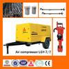 air compressor parts portable air compressor for road