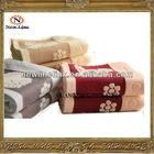 cotton terry Jacquard towel fo bath or beach