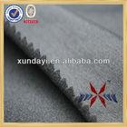 microfiber brush polyester fabric