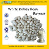 GMP Certified Manufacturer Supply Natural White Kidney Beans Extract Powder