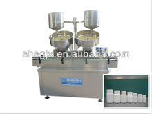 SGSL-Automatic Medical tablet/capsule/pills counting machine.Shanghai specializes in manufacturing counting machine