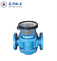 diesel engine oil instrument