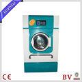 lavanderia lavatrice a secco