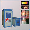 solid state IGBT high quality bearing heat treatment equipment