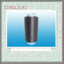 garment company polyester yarn
