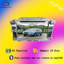 auto radio gps car dvd Chevrolet NEW SAIL