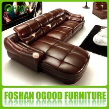 Living Room Modern Leather Sofa OS6802