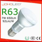 Aluminium smd r39 r50 r63 r80 led bulb 6w e27 led r63 spotlight