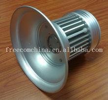 Freecom Aluminum led Mine Lamp Shade