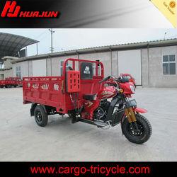 200cc motorized chinese three wheel motorcycle best price