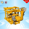 QT40-3A hydraform brick making machine