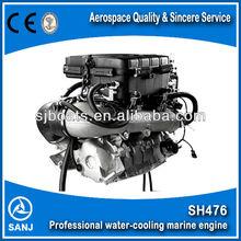 SANJ Professional Water-cooling Marine Boat Motor SH476