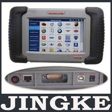 Free Updated Autel Maxidas DS708 All Car Diagnostic