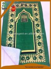 New Turkish Islamic Prayer Rug Mat - Namaz Salat Musallah Dark Green Sejadah