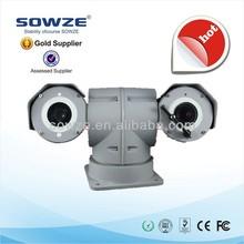 Car PTZ Camera 2014 Hot Selling Car Use Camera Vehicle Tracking Mounted