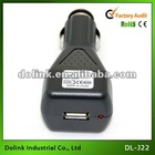 electric car charger manufacturers diy mobile phone charger