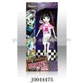 de haute qualité baby doll jouets poupées monstre jo044475 corps solide