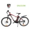 Ezip load king motor electric bike 24V/36V/250W with CE certification