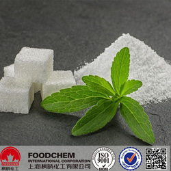 Sweentener Stevia Extract,Food Grade Stevia Powder