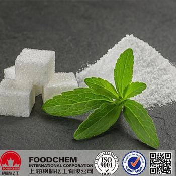 Sweentener Stevia Extract,Food Grade Stevia Powder
