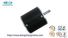 dc motor for household appliances and power tools/10w-800w sliding gate motor/high torque brushless dc motor