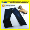Denim fabric for jeans broken twill material slub fabric B012M
