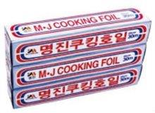 Household aluminium foil (cooking aluminum foil)
