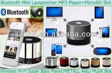 multi-media portable boombox bluetooth amplified speaker