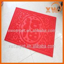 Home decorations PVC backed nylon door mat