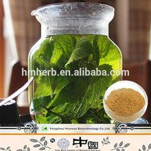 Rosmarinic acid 98% Vanilla herb extracts