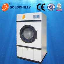 15-100kg Hospital Drying Machine(low noise, low dirt).