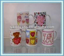 Yiwu coffee mug packaging boxes,couple mugs,wholesale shaving mugs