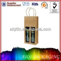 craft paper bag
