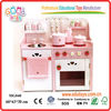 Wooden Kitchen Set Toys